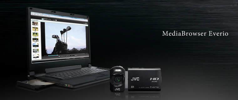 logiciel jvc everio